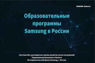 01_Samsung_YunS